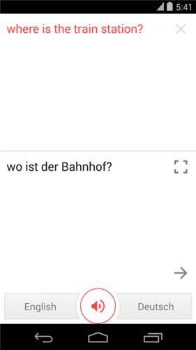 谷歌翻译2
