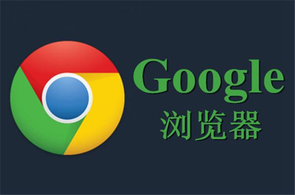 谷歌浏览器88版本1