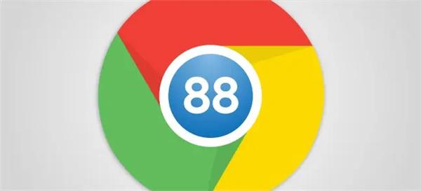 谷歌浏览器88版本3