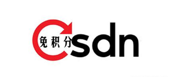 CSDN免积分下载器