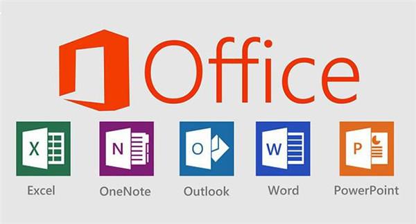 office2016专业增强版2