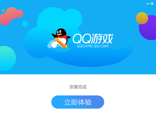 QQ游戏大厅电脑版