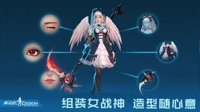女神星球3