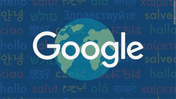 谷歌词霸1