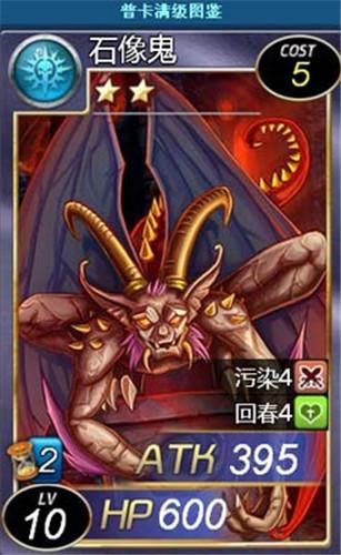 魔卡幻想官网版下载