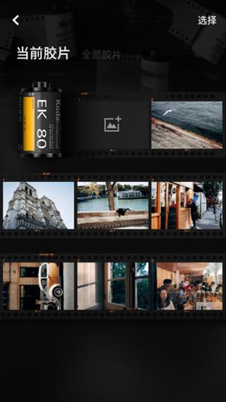 FIMO相机安全版