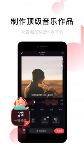 唱吧app2021版下载