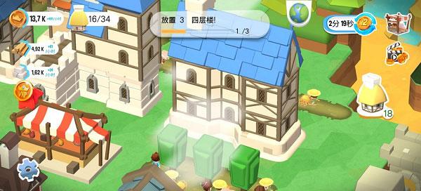 王国建造者破解版