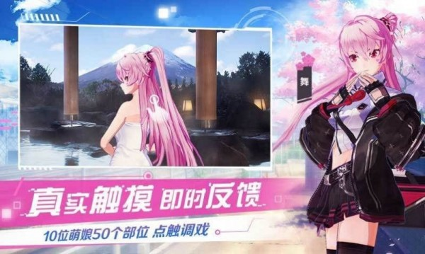 女神战境官网下载