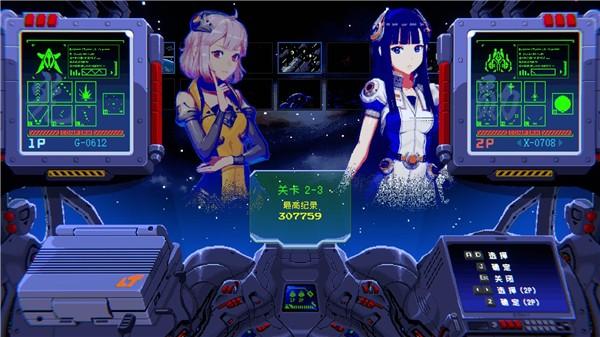 超级复古战斗机中文版下载