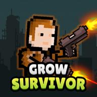 培养幸存者