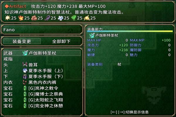 迷宫物语单机版预约下载