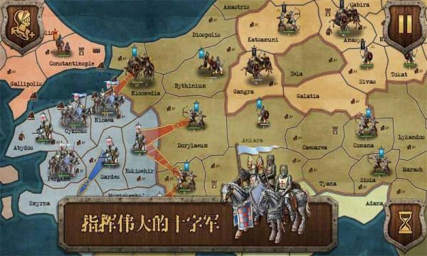 中世纪之战破解版