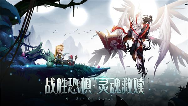 第八秩序游戏官方版
