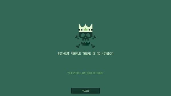 我是国王纯净版