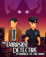 黑暗侦探2