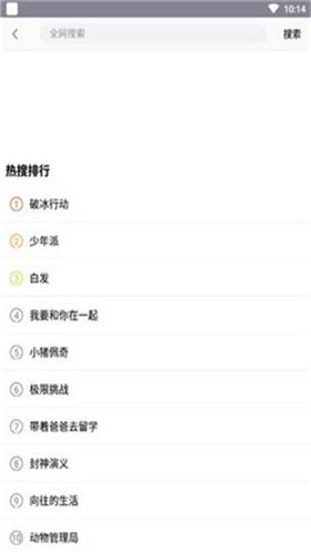 左手app推广二维码免费app