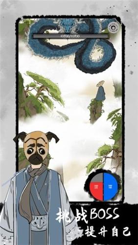 太公传承官方安卓版下载
