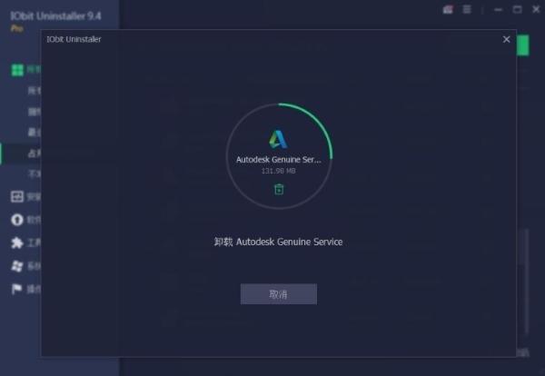 Iobit Uninstaller免安装版