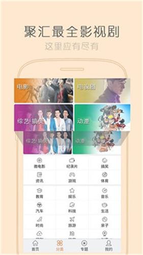 ほーすている中文免费版