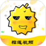榴莲app