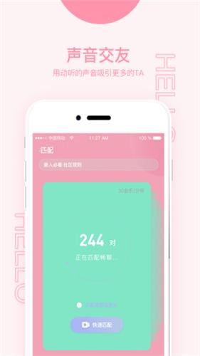 榴莲app旧版