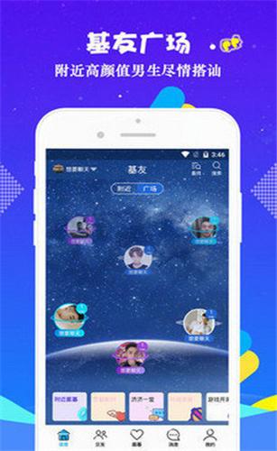BLUEMV.TIPS小蓝视频二维码app
