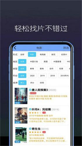 18—25CARD中国免费高清版