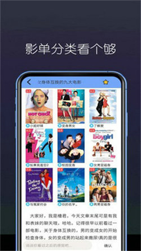 18—25card中国免费100破解版资源