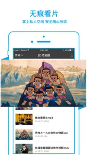 成版人one一个app安卓版