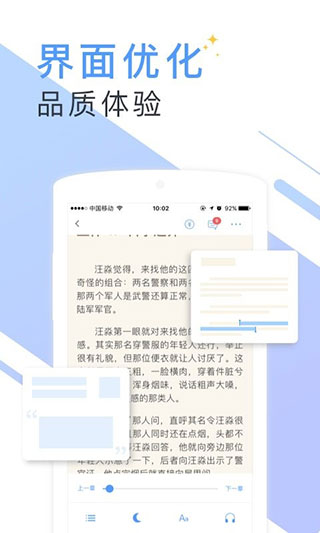 蔚康小说官方版