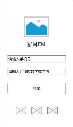 猫耳FM正版