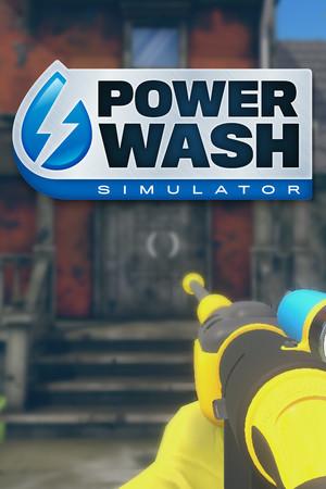 强力清洗模拟器