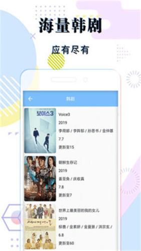 草莓秋葵芭乐绿巨人18岁app最新版