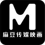 麻豆文化传媒app免费的