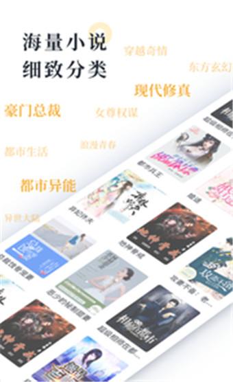 橘子小说官方版
