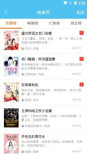潇湘书院正版