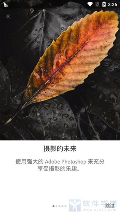 Photoshop Express中文版