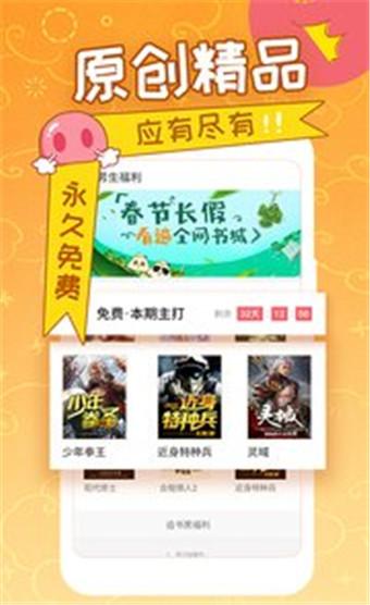猴纸免费小说官方版