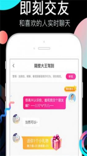 奶茶视频app免费无限次数版
