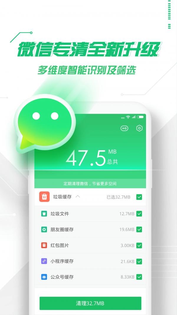 360手机卫士鸿蒙版app