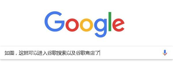 谷歌助手2021最新版