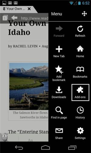 海鹰flash浏览器最新版1