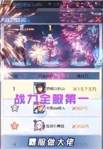 碧空传说4