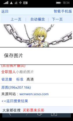 Bang浏览器正版