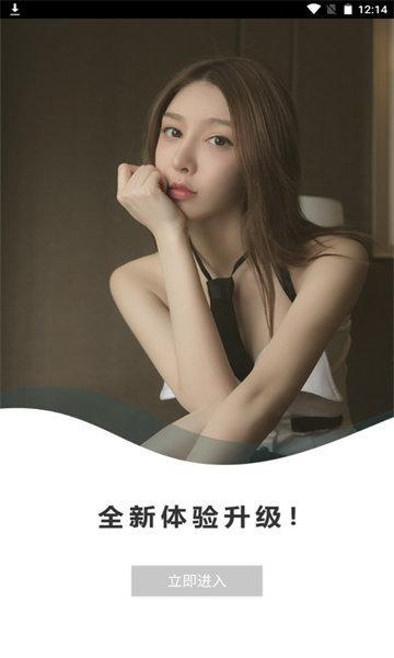 唐潮摄影官方版