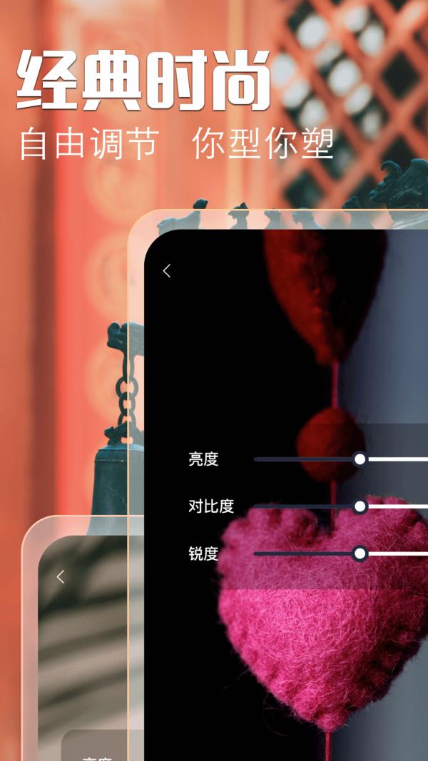 Widget万能小组件手机版