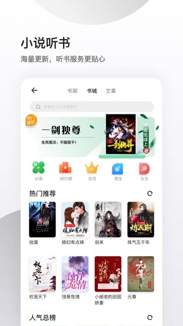 夸克浏览器鸿蒙版app