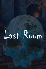 最后的房间