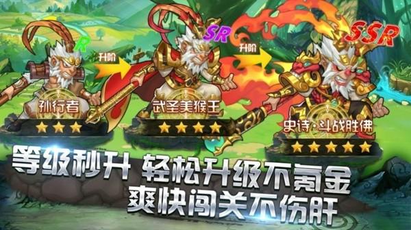 魔兽冒险军团3